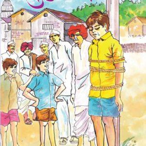 Buy Marathi Book Mulanchya Manatala Book By Vinod Panchbhai.